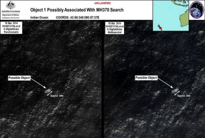 Satellite imagery of alleged aircraft debris